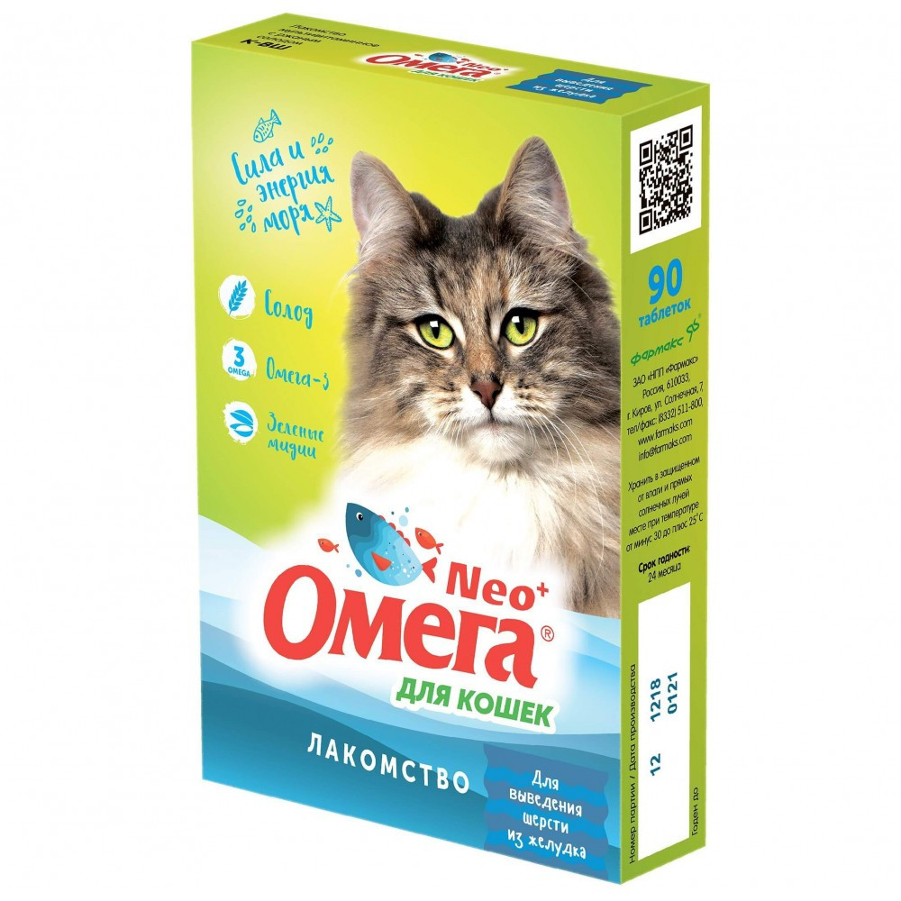 Витамины-Лакомство для кошек Омега Neo+ Для выведения шерсти из желудка