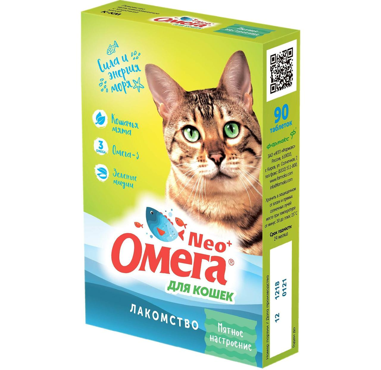 Витамины-Лакомство для кошек Омега Neo+ Мятное настроение