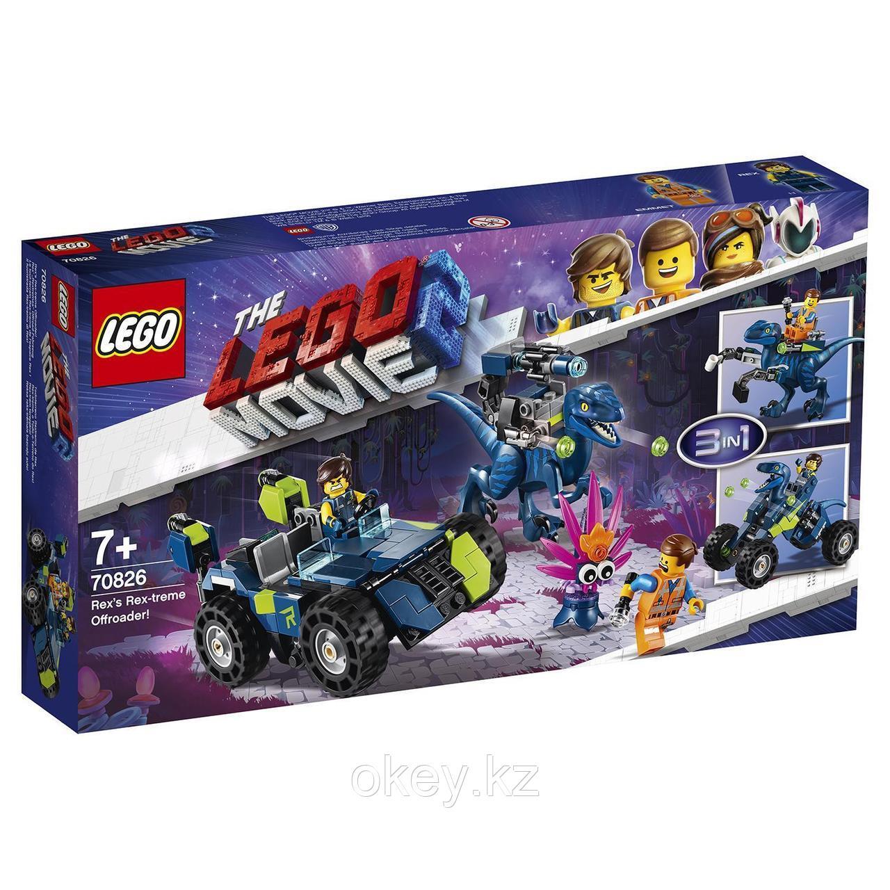 LEGO Movie: Рэкстремальный внедорожник Рэкса 70826