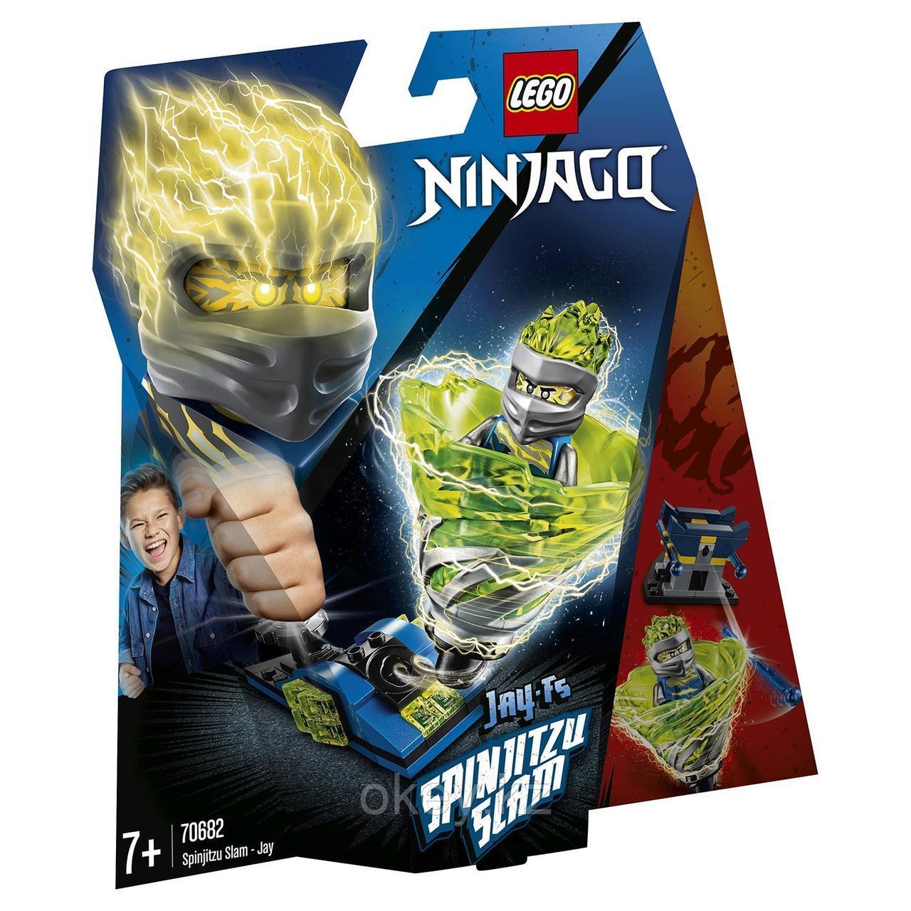 LEGO Ninjago: Бой мастеров кружитцу — Джей 70682