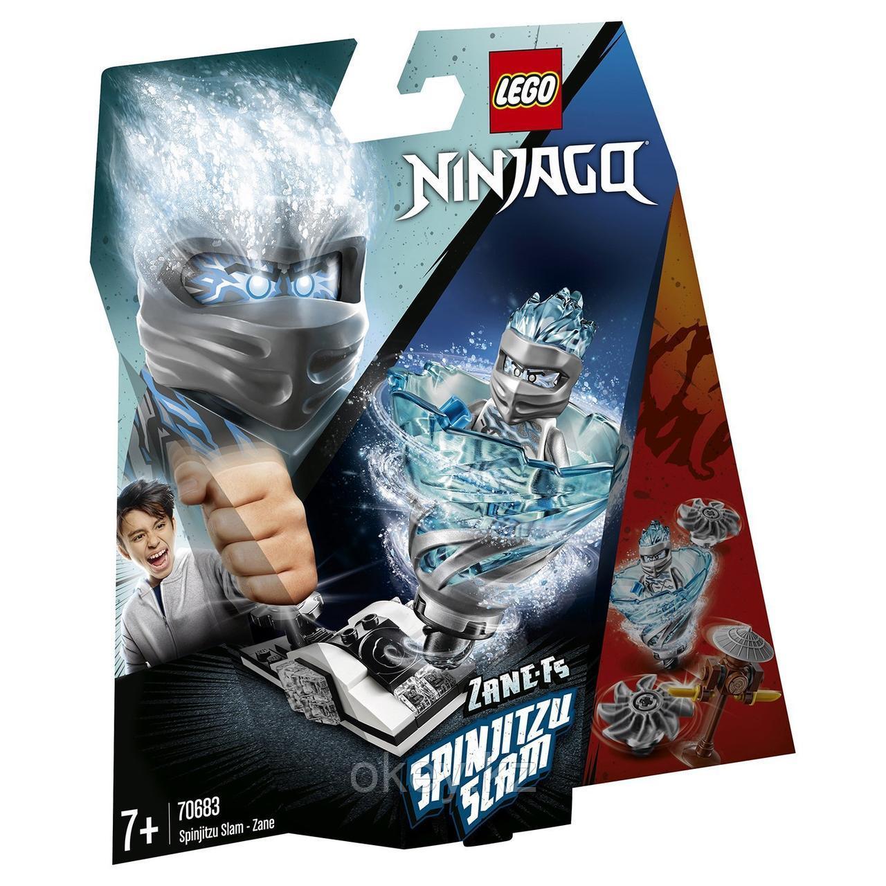 LEGO Ninjago: Бой мастеров кружитцу — Зейн 70683