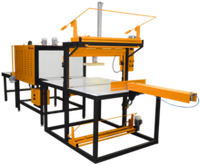 Термоупаковочная машина ТМ-1П М2(Полуавтомат)