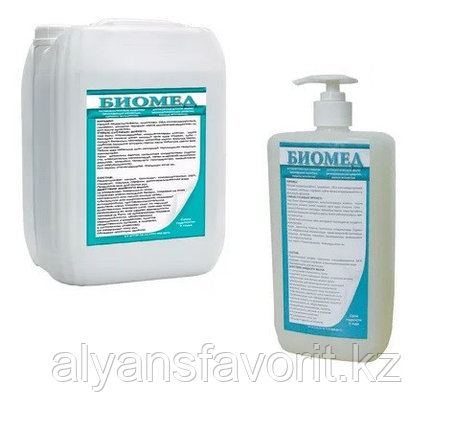 Биомед- жидкое мыло для рук антибактериальное (бактерицидное). 5 литорв.. РК, фото 2