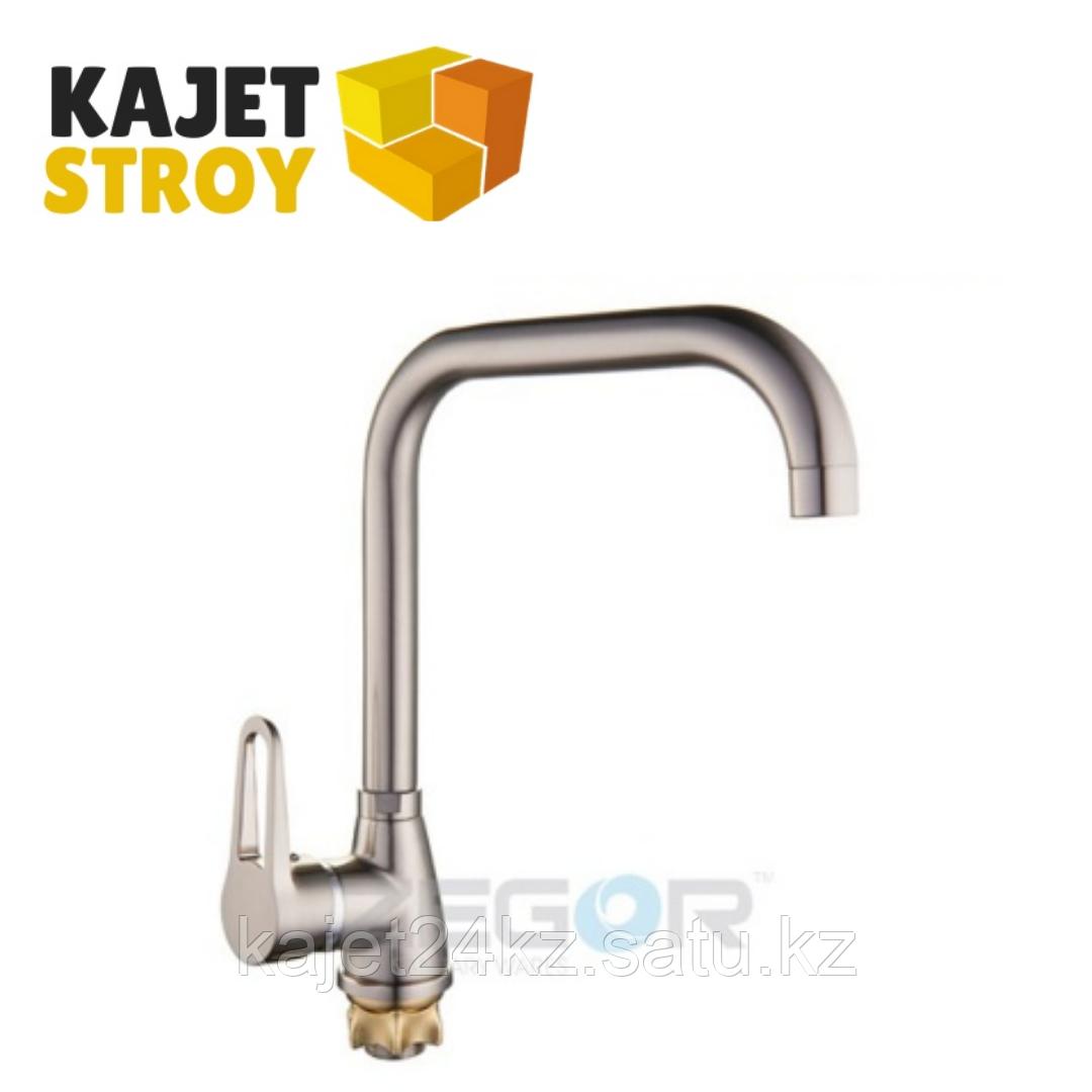 Смеситель ZEGOR SOP4-А045-КН одноручный для кухни с выс.поворот изливом,сатин,гайка (кор) (10)