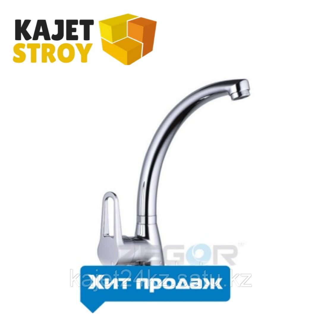 Смеситель ZEGOR SOP4-В045 одноручный для кухни с высоким поворотным изливом,гайка (корона) (10