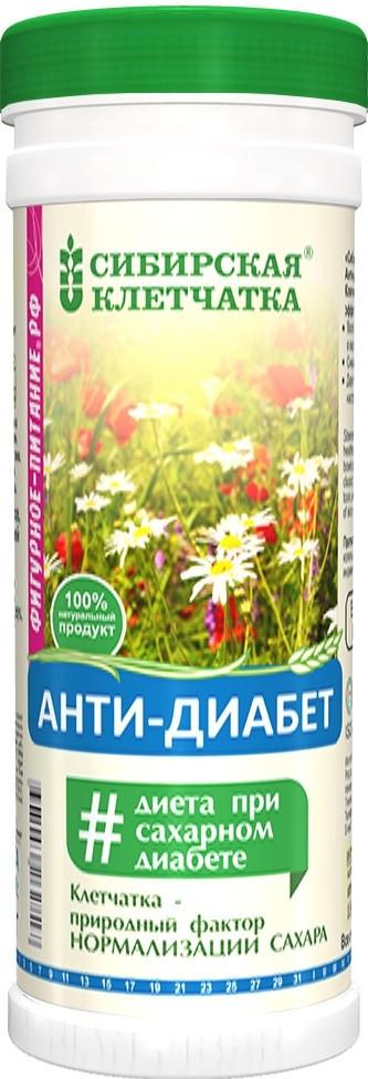 Сибирская клетчатка «Анти-диабет» 170 гр