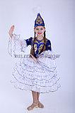 """Национальный казахский костюм """"Айгуль"""", фото 2"""