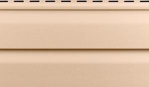 Сайдинг панель 203х3,000 мм 0,61 м2 Чайная роза Vinylon Logistic D4D