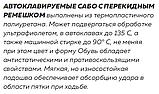SAFE WAY Полуботинки с открытой пяткой KG061. Цены указаны на условии Ex Works, фото 2