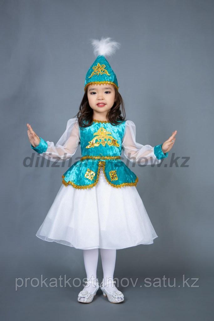 """Казахский национальный костюм """"Алия"""""""