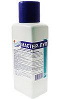 Препарат для химической очистки воды Мастер-Пул (Маркопул) (Россия)
