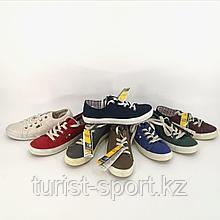 Кеды-туфли теннисные