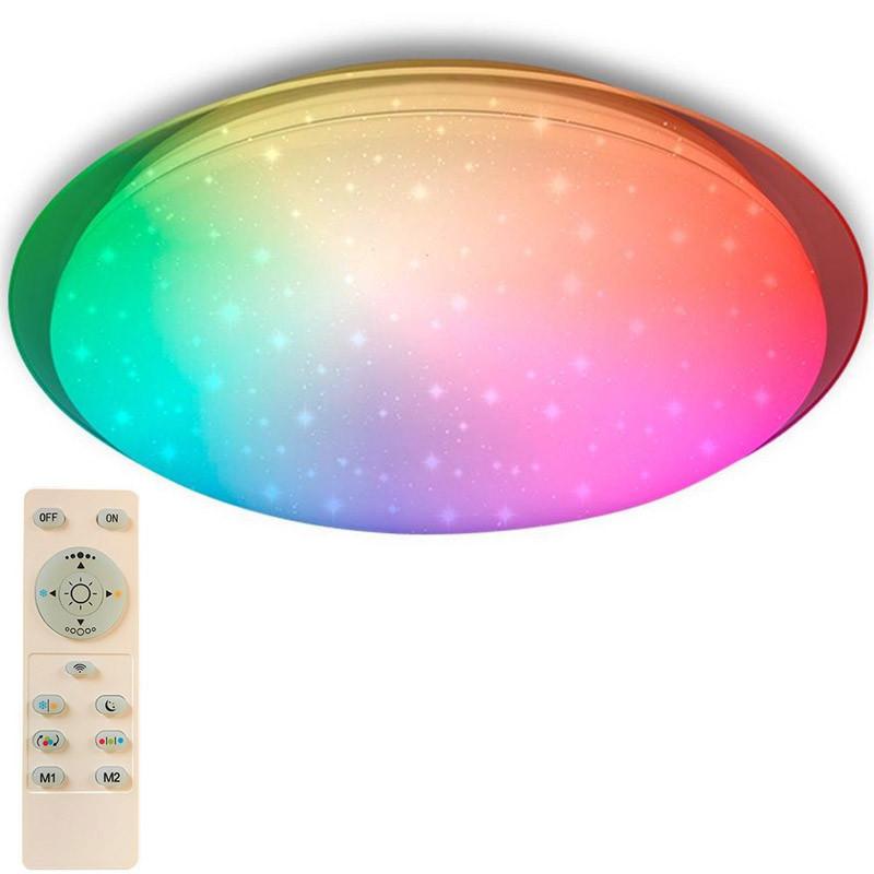 Управляемый светодиодный светильник SATURN 25W RGB R-328-SHINY/WHITE-220-IP44