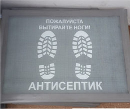 Дезинфекционный коврик 50х70 см