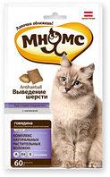 Лакомство для кошек Мнямс хрустящие подушечки Выведение шерсти с говядиной, фото 1