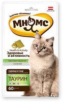 Лакомство для кошек Мнямс хрустящие подушечки Здоровье и активность с курицей и сыром
