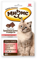 Лакомство для кошек Мнямс хрустящие подушечки Здоровая кожа и шерсть с птицей и говядиной, фото 1