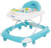 PITUSO Ходунки АФРИКА (8 силик.колес,игрушки,муз,2 стоппера)) BLUE/Голубой