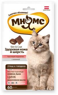 Мнямс для кошек