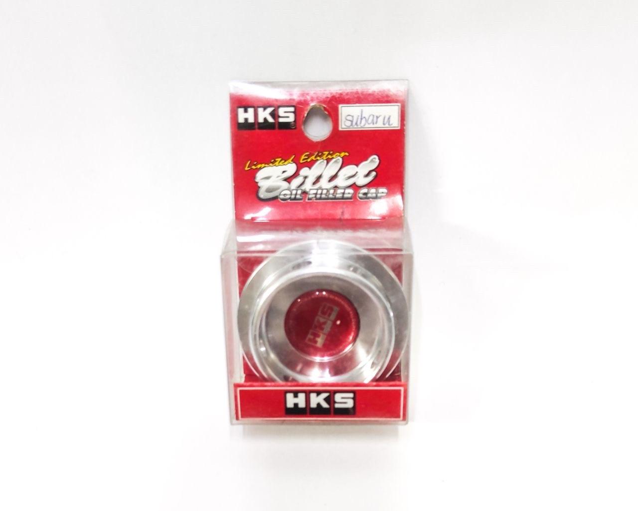 Крышка топливного бака 183 HKS серебристый