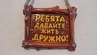 Садовая фигурка из гипса Табличка для Кота Леопольда 2х17х17 см