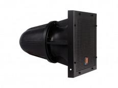 Двухполосная стадионная рупорная система AUDAC HS208TMK2