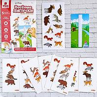 """Обучающие липучки с карточками """"Лесные животные""""."""