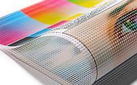Перфорированный баннер (сетка баннер) 400 гр, фото 1