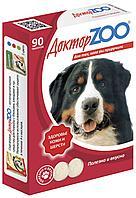Витамины для собак Доктор ZOO Здоровье кожи и шерсти