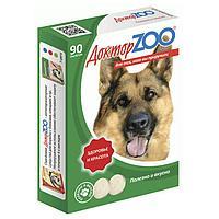 Витамины для собак Доктор ZOO Здоровье и красота