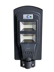 Уличный светодиодный светильник на солнечной батарее PLATO 120 W