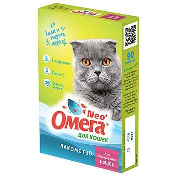 Витамины-Лакомство для кошек Омега Neo+ Для кастрированных кошек