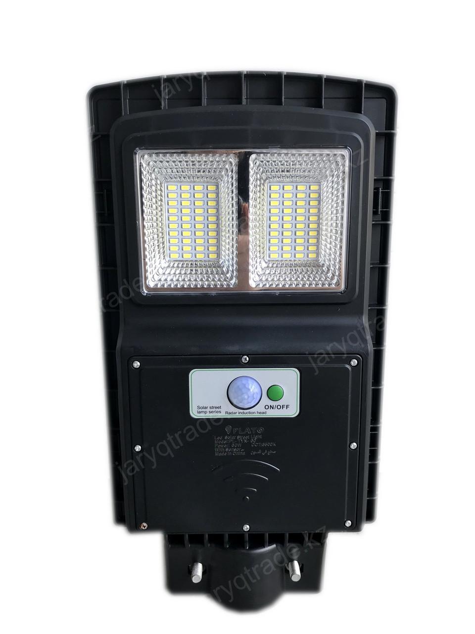 Уличный светодиодный светильник на солнечной батарее PLATO 60 W