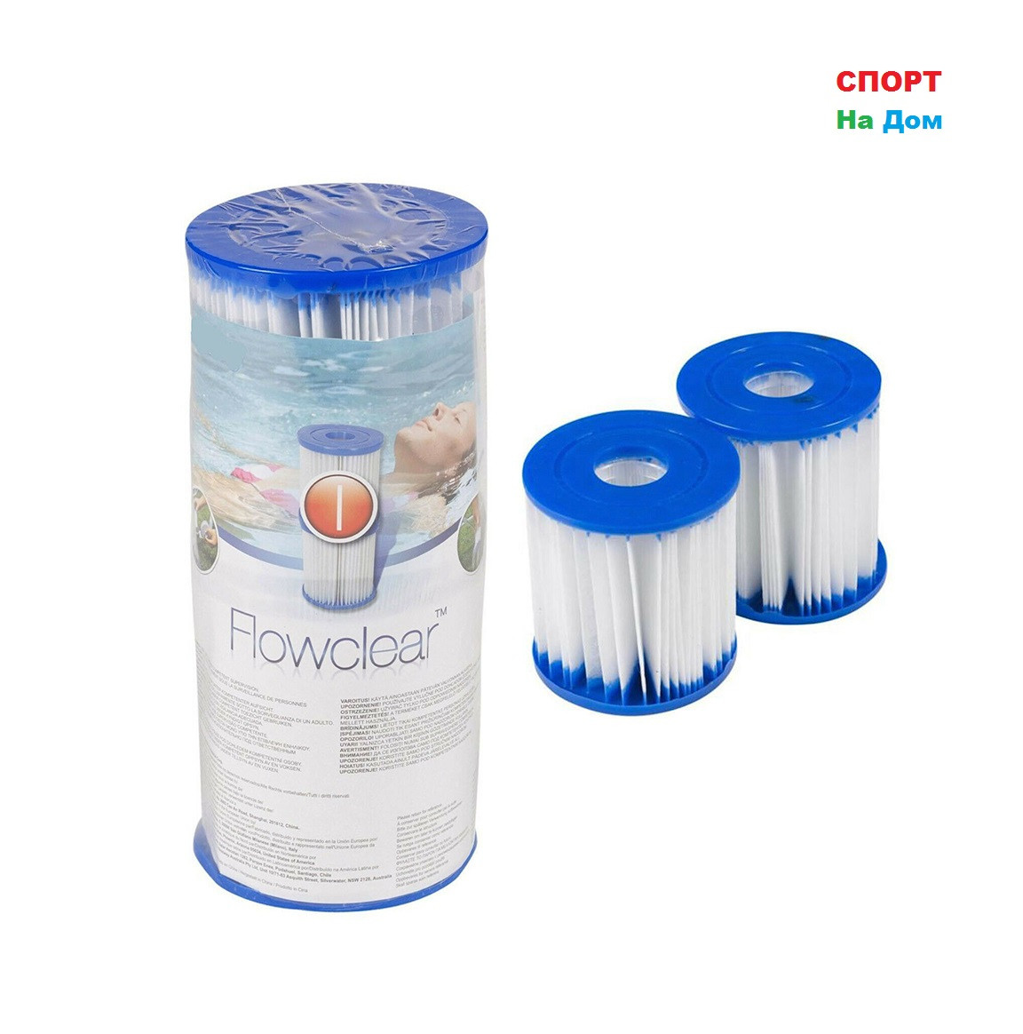 Bestway 58093 картридж для фильтр-насосов (тип I)