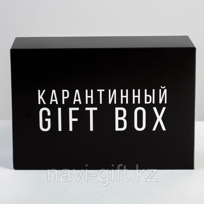 Коробка складная «Карантинный GIFT BOX», 16 × 23 × 7.5 см - фото 2