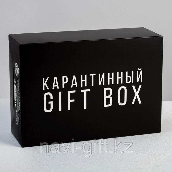 Коробка складная «Карантинный GIFT BOX», 16 × 23 × 7.5 см - фото 1