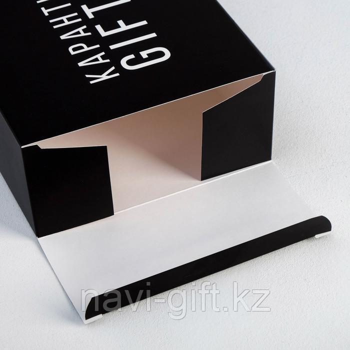 Коробка складная «Карантинный GIFT BOX», 16 × 23 × 7.5 см - фото 5