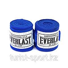 Бинты боксерские Everlast синие