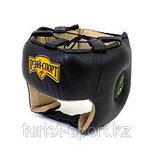 Шлем боксерский Рэй Спорт