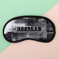 "Маска для сна гелевая ""Offline"""