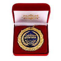 """Медаль """"Настоящий мужчина"""" в бархатной коробке"""