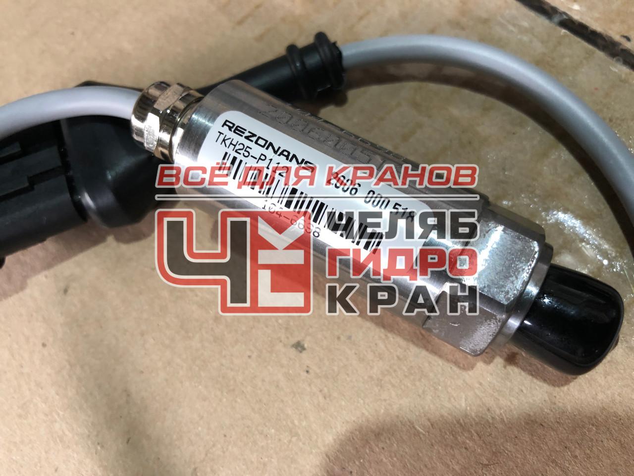Датчик избыточного давления ТКН25-Р112 104-6698 - фото 1