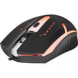 Компьютерная мышь беспроводная Defender Hit MB 601 черный, блистер, фото 2