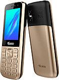 Мобильный телефон Olmio M22, золото, фото 2