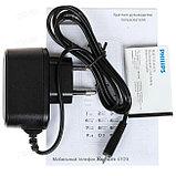 Мобильный телефон Philips E109 черный, фото 2