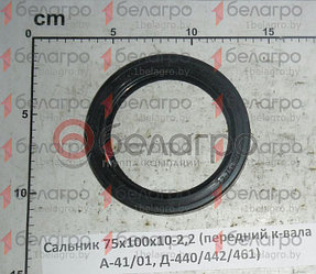 Сальник 75х100х10-2.2 хвостовика (манжета)