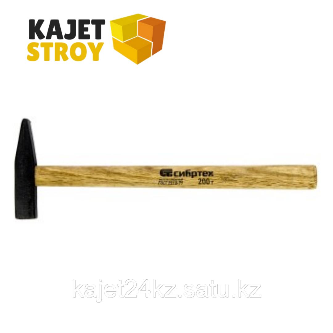 Молоток слесарный, 200 г, квадратный боек, деревянная рукоятка// Сибртех