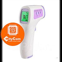 Инфракрасный бесконтактный медицинский термометр Арт.6590
