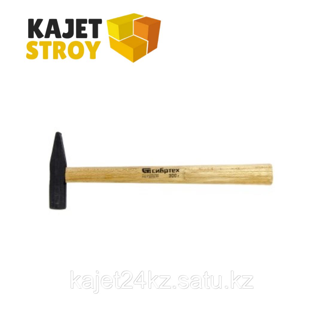 Молоток слесарный, 300 г, квадратный боек, деревянная рукоятка// Сибртех
