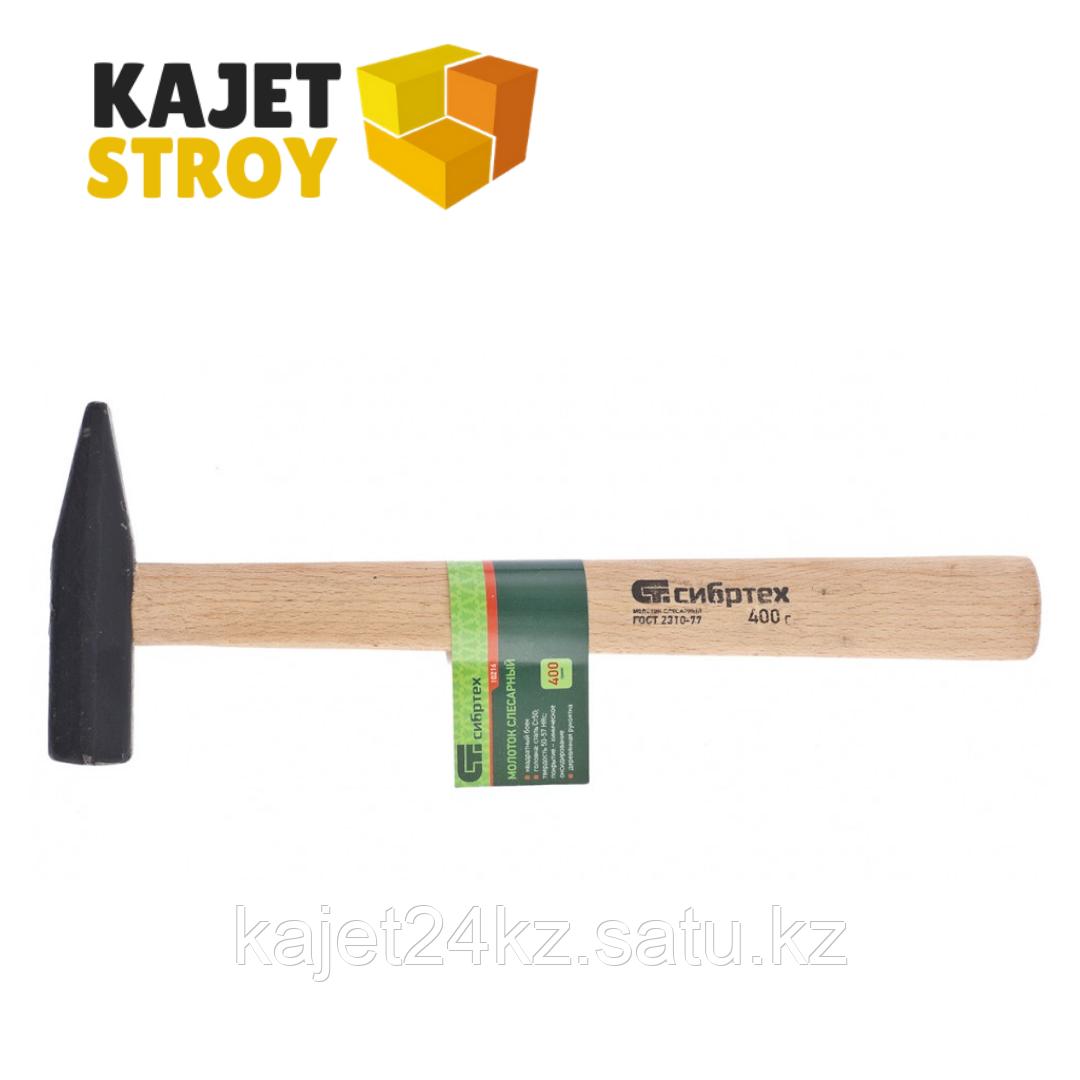 Молоток слесарный, 400 г, квадратный боек, деревянная рукоятка// Сибртех